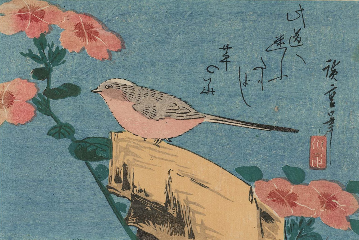 Utagawa Hiroshige. Wagtail on a stone and a pink carnation