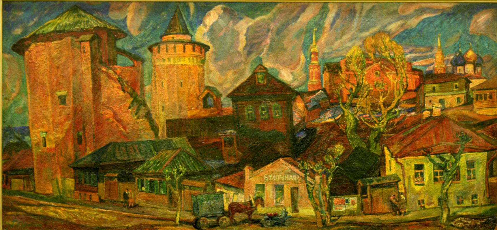 Gennady Honored Artist of Russia Sorogin. Evening Kolomna
