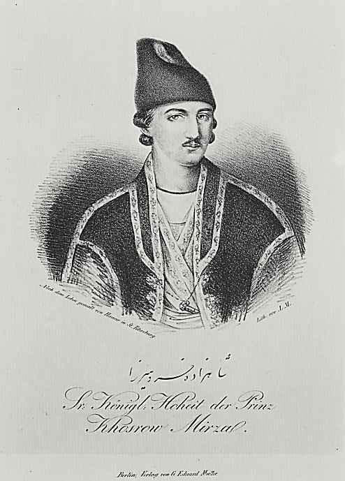 Адольф фон Менцель. Портрет принца Хосрев Мирзы