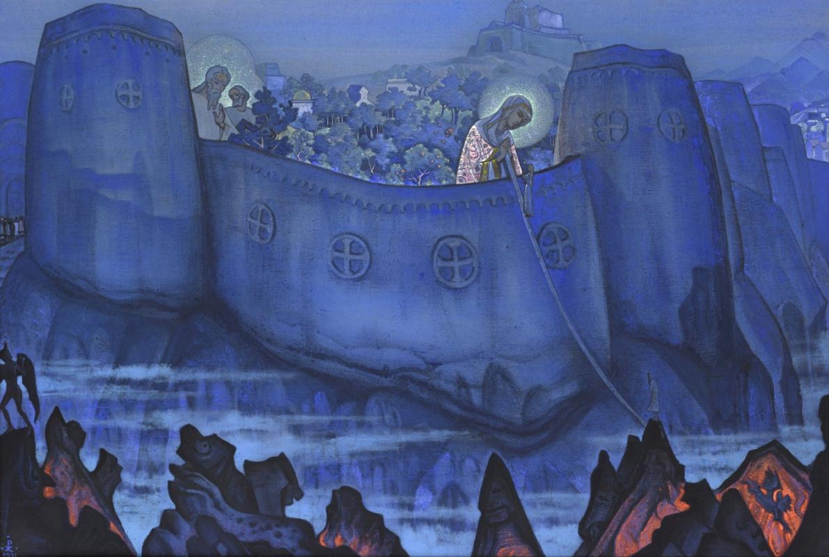 Nicholas Roerich. Madonna Laboris (Proceedings Of The Mother Of God)