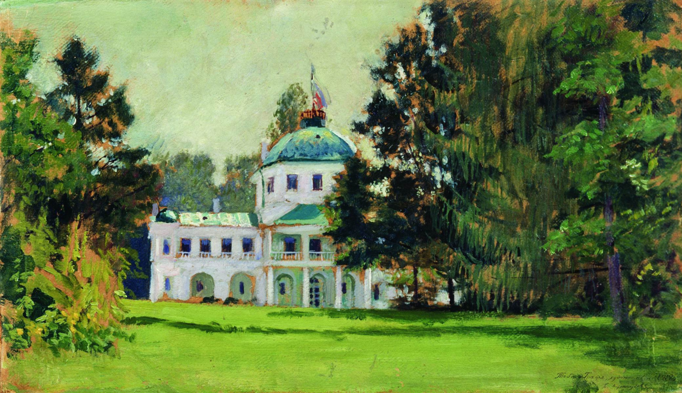 Boris Kustodiev. Manor Park