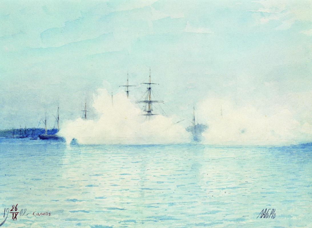 Лев Феликсович Лагорио. Салют 26 сентября 1902 года
