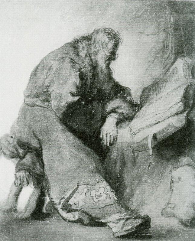 Ян Ливенс. Читающий старик