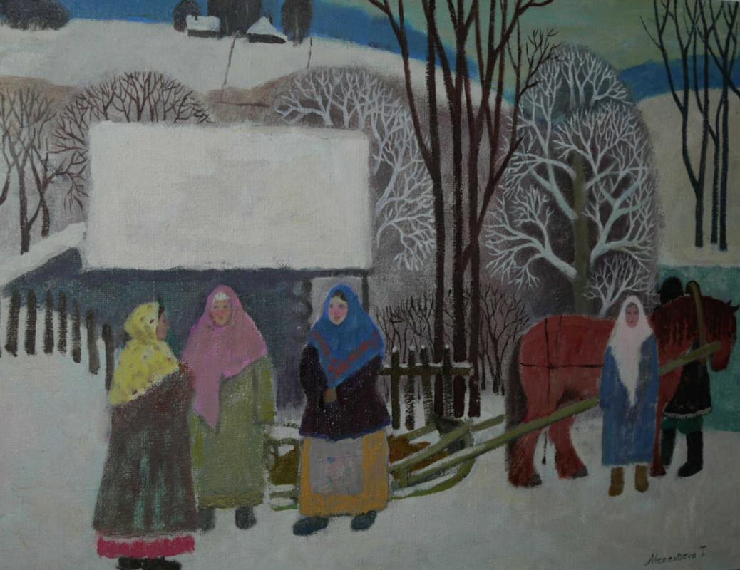 """Tatyana Mykolaivna Mezentseva. """"Winter holiday"""""""