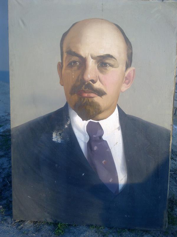 Грант Арутюнович Степанян. Портрет Ленина