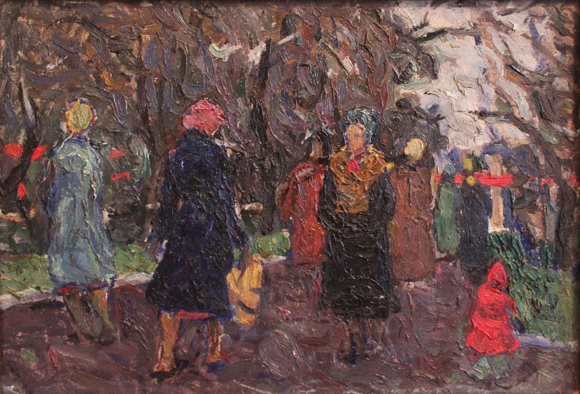 Victor Fedorovich Chudin. Stroll