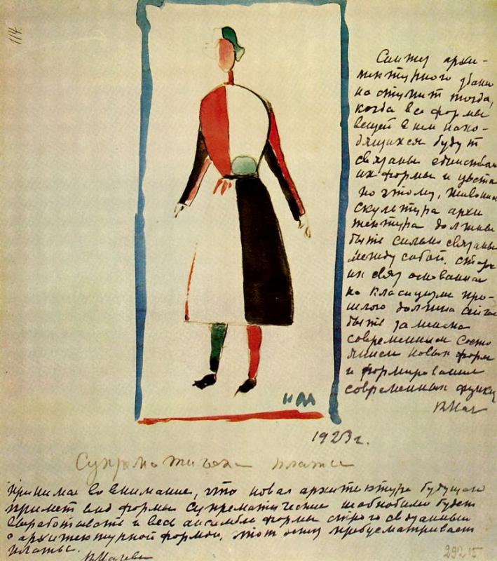 Казимир Северинович Малевич. Супрематическое платье
