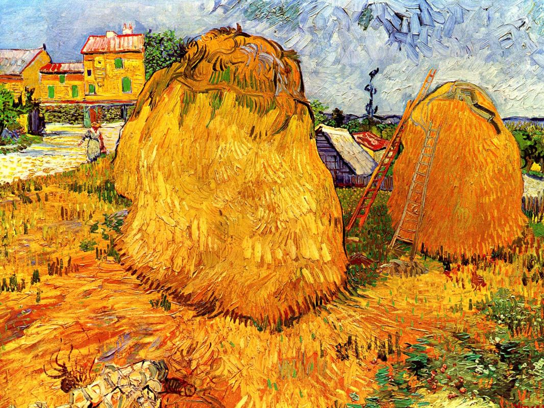 Винсент Ван Гог. Стога  в Провансе