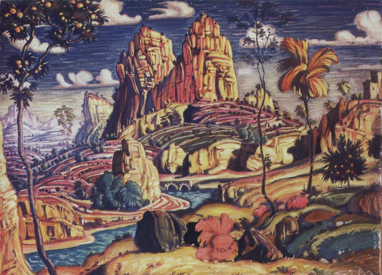 Konstantin Fedorovich Bogaevsky. The memory of Mantegna. Sketch