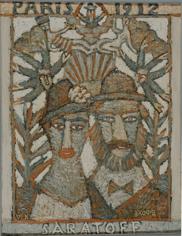 Алексей Владимирович Карнаухов. Париж–Саратов. 1912 г.