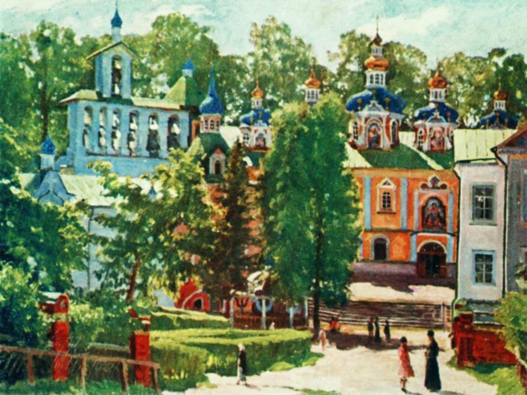 Сергей Арсеньевич Виноградов. Нищие. Псково-Печерский монастырь
