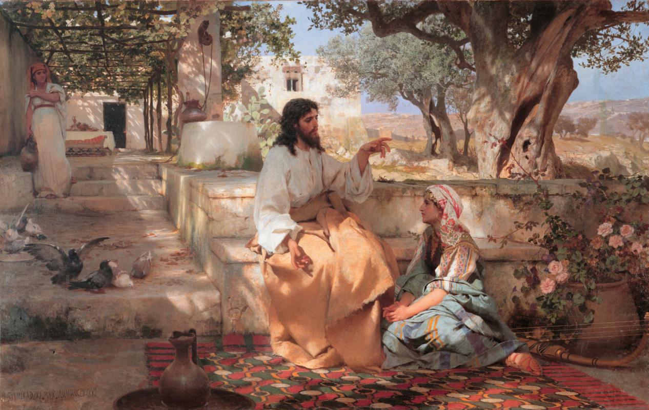 Генрих Ипполитович Семирадский. Христос у Марфы и Марии