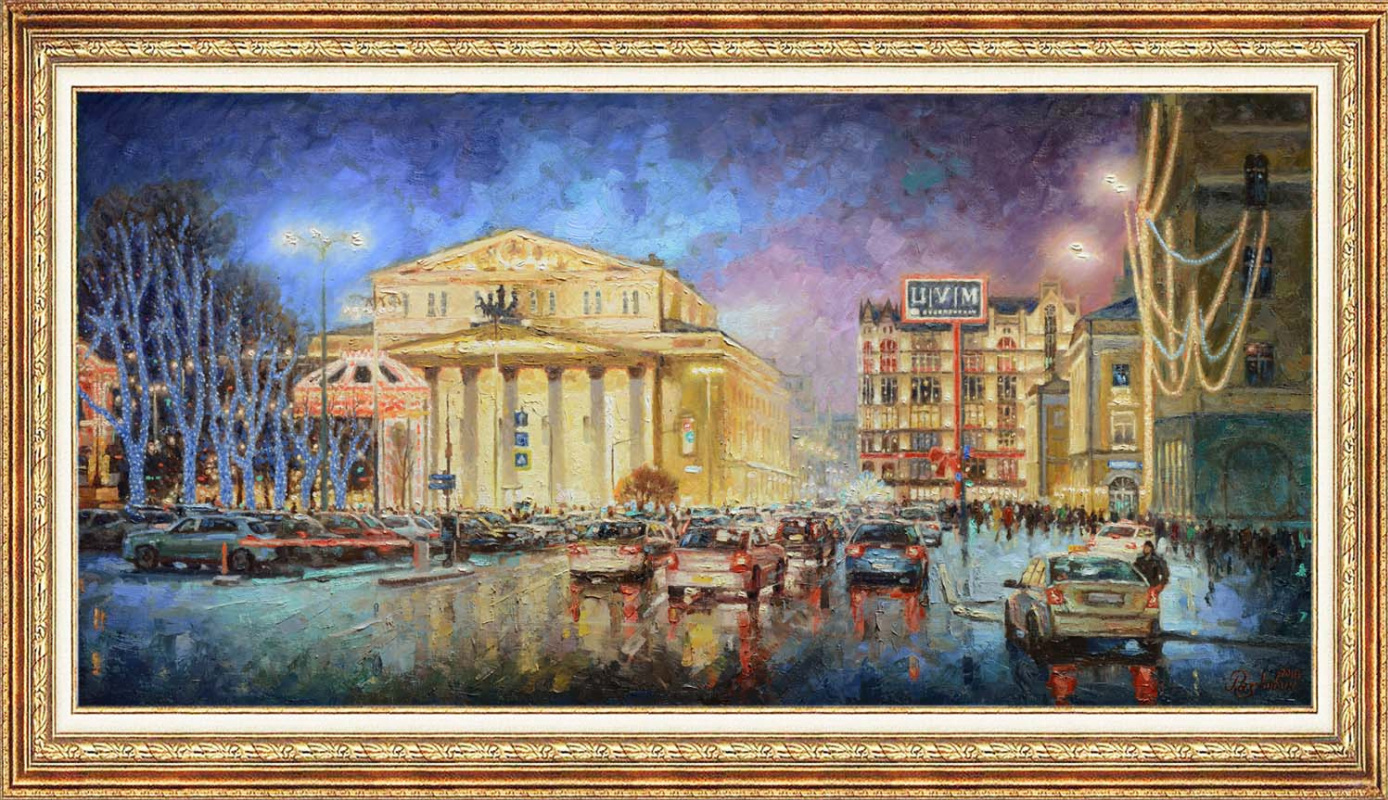 Igor Razzhivin. Festive light of the Bolshoi theatre