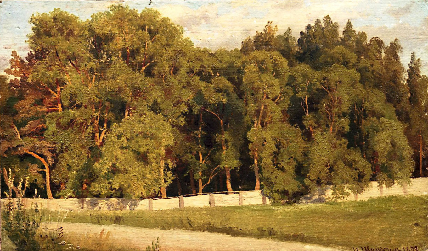 Ivan Ivanovich Shishkin. The woods behind the fence
