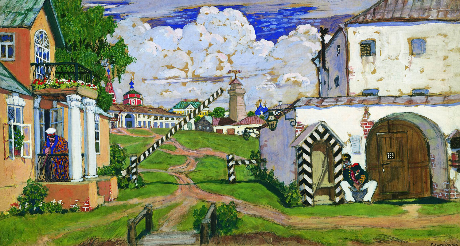 """Boris Mikhailovich Kustodiev. Area on the outskirts of the city. Sketch of scenery for the play by A. N. Ostrovsky """"warm heart"""""""