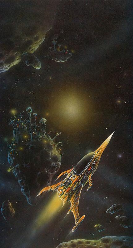 Дэнни Флинн. Астероид