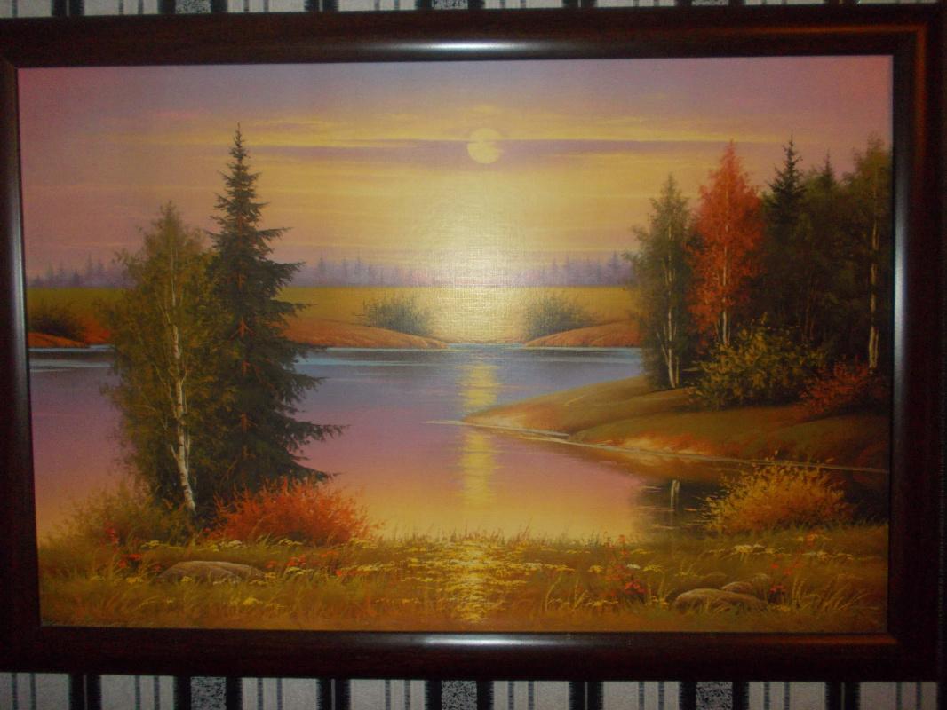 Unknown artist. Landscape