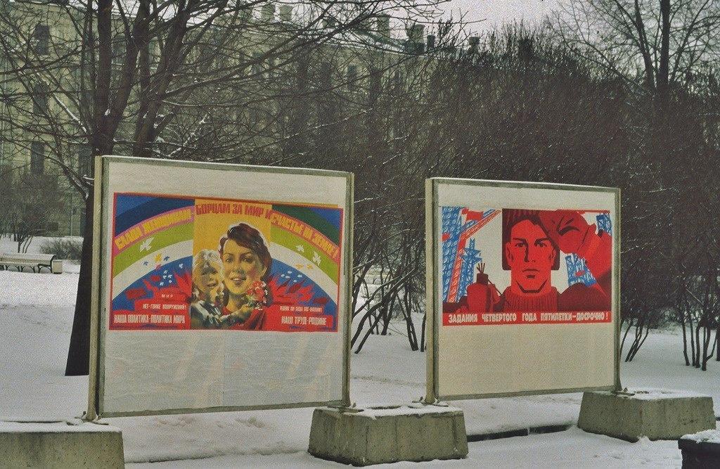 Historical photos. Socialist agitation in Moscow