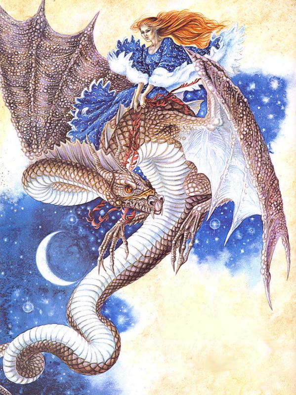 Дж Король-Reiniets. Суккуба и Дракон