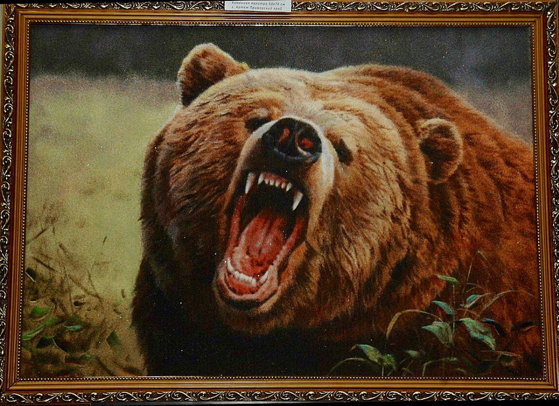 Boris Tkhanovich Tsoi. Bear