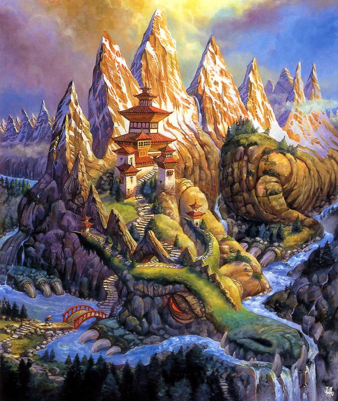 Барнард Брин. Драконья гора