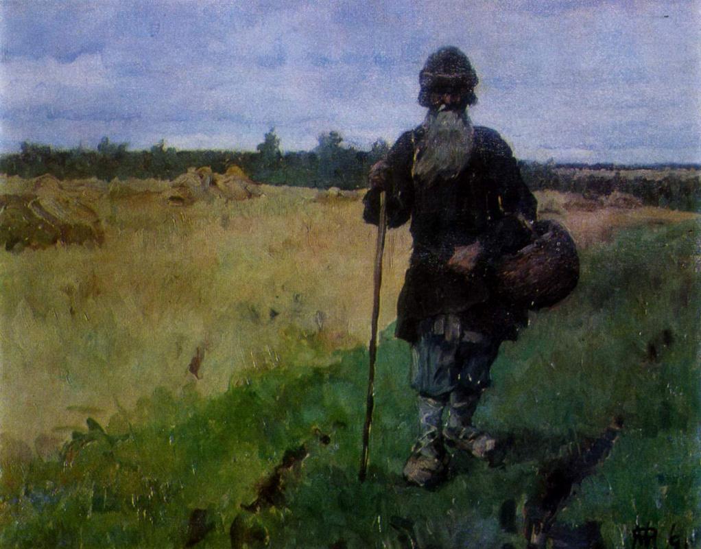 Maria Vasilievna Yakunchikova-Weber. In field