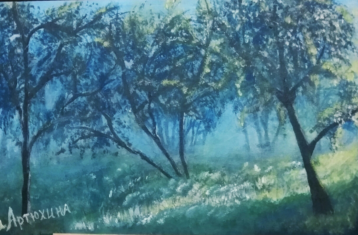 Ирина Артюхина. Туманное утро в лесу