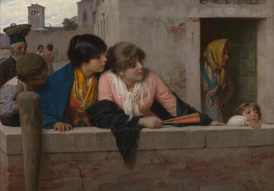 Луиджи да Риос. Смотрящие на канал, Венеция