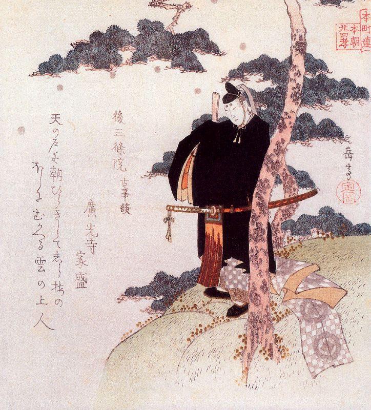 Яшима Гакутеи. Сюжет 15