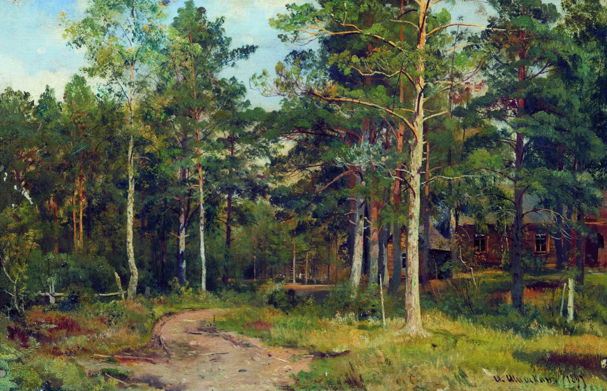 Ivan Shishkin. Autumn landscape. Path in the forest