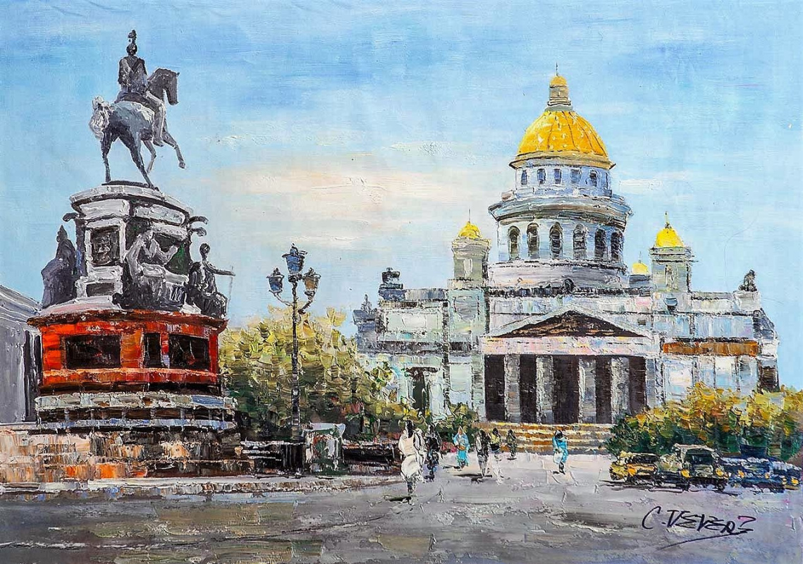 (no name). St. Petersburg. St. Isaac's Square