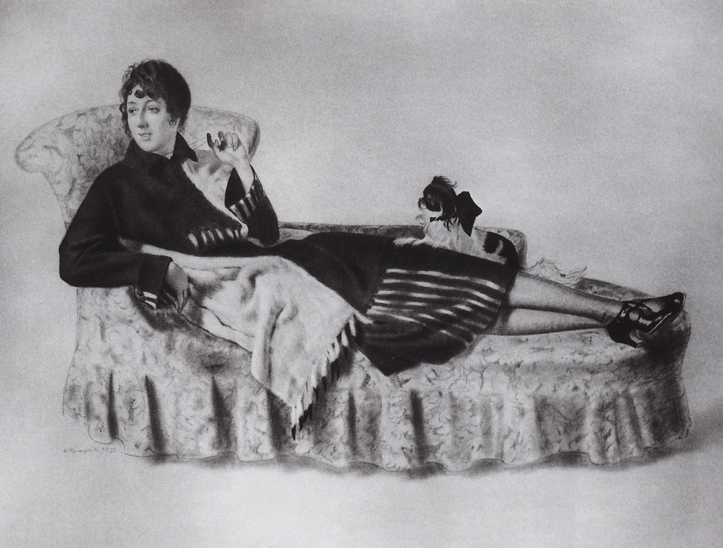 Boris Kustodiev. Portrait Of Maria Nikolaevna Ryazantseva