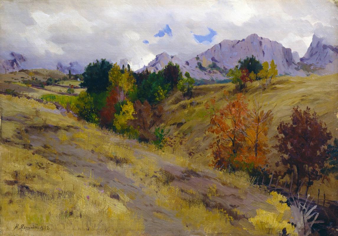 Nikolay Aleksandrovich Yaroshenko. The foothills.
