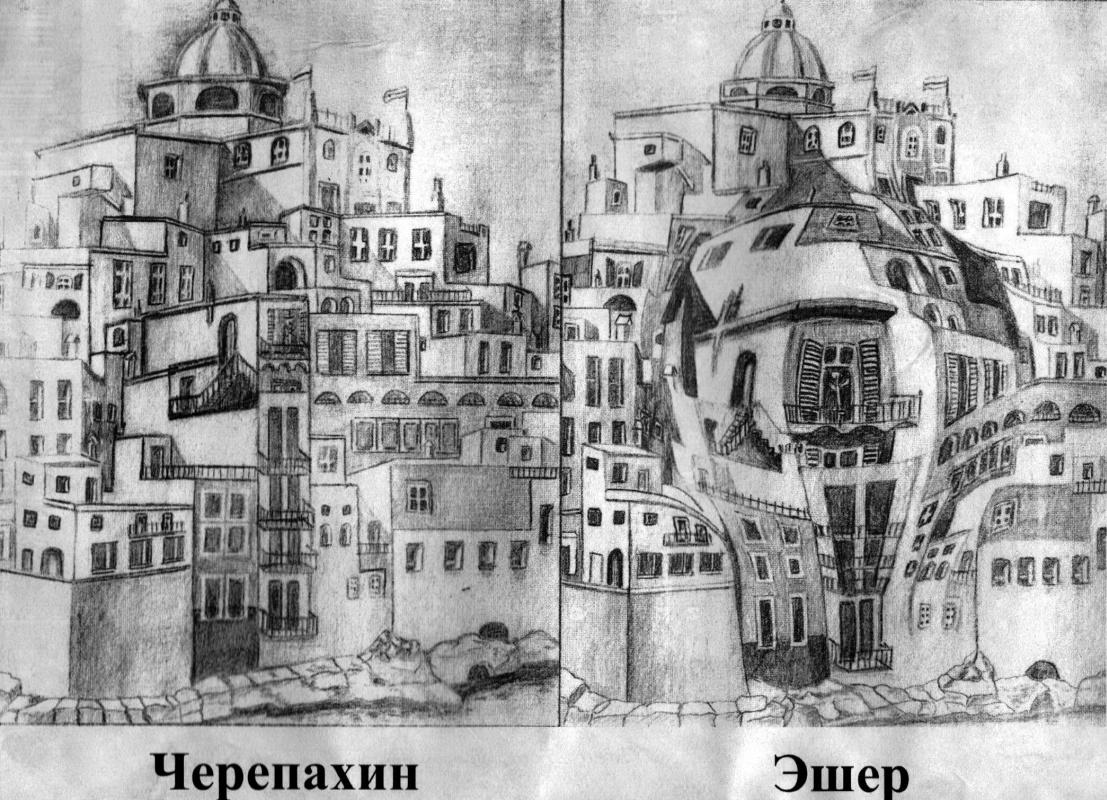 Sergey Viktorovich Cherepakhin. Cherepakhin Escher creative copy