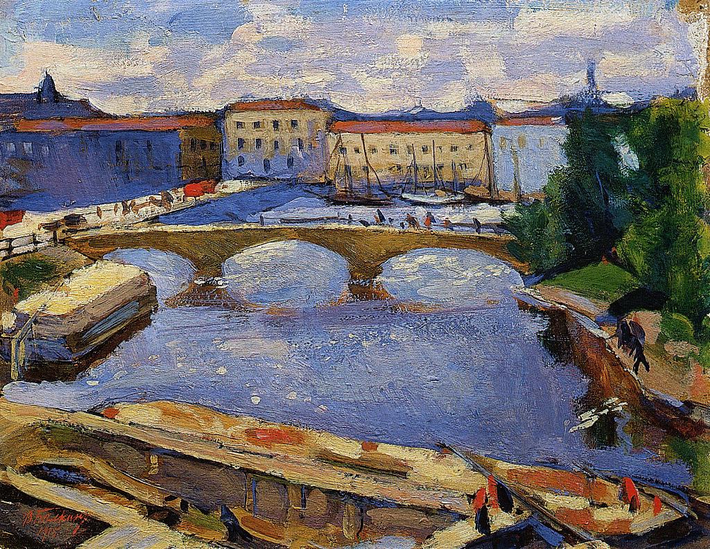 Вениамин Белкин. Река Ждановка в Петрограде