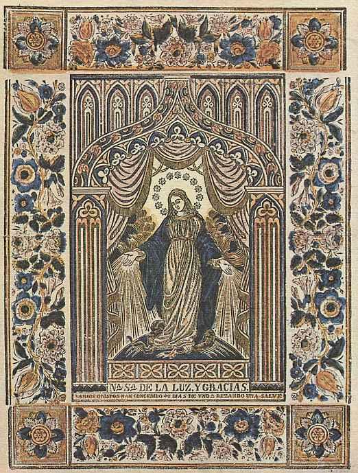 Вотивный образ Девы Марии в лучах милосердия