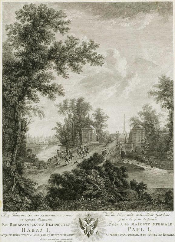 Вид площади Коннетабль от Каменного моста