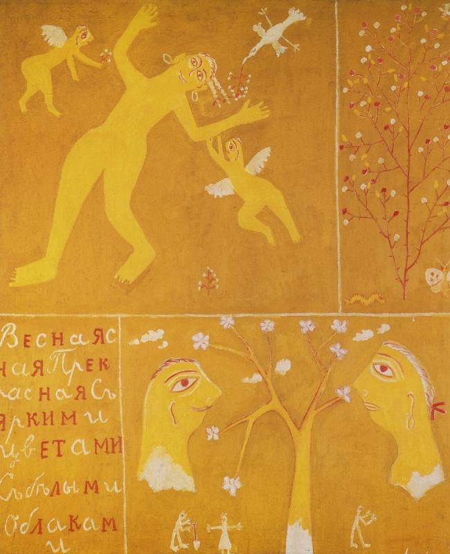 """Михаил Федорович Ларионов. Весна. Из цикла """"Времена года"""""""