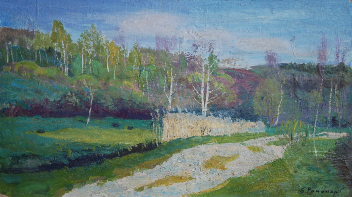 Boris Naumovich Rapoport. Autumn, birches