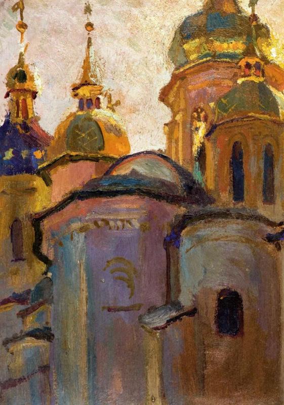 Ян Станиславский. Софийский собор в Киеве