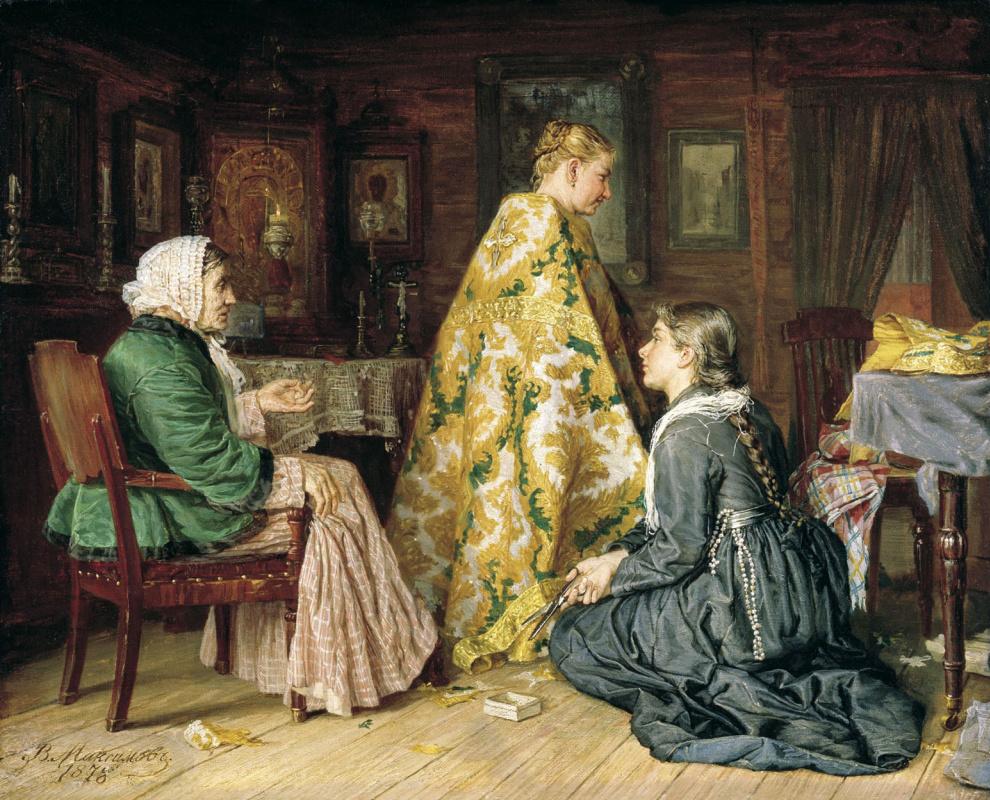 Василий Максимович Максимович. Примерка ризы. 1878