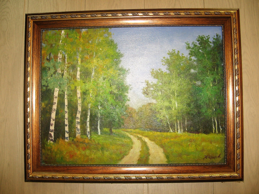 Fuad Kyazimov. Landscapes of the Saratov region