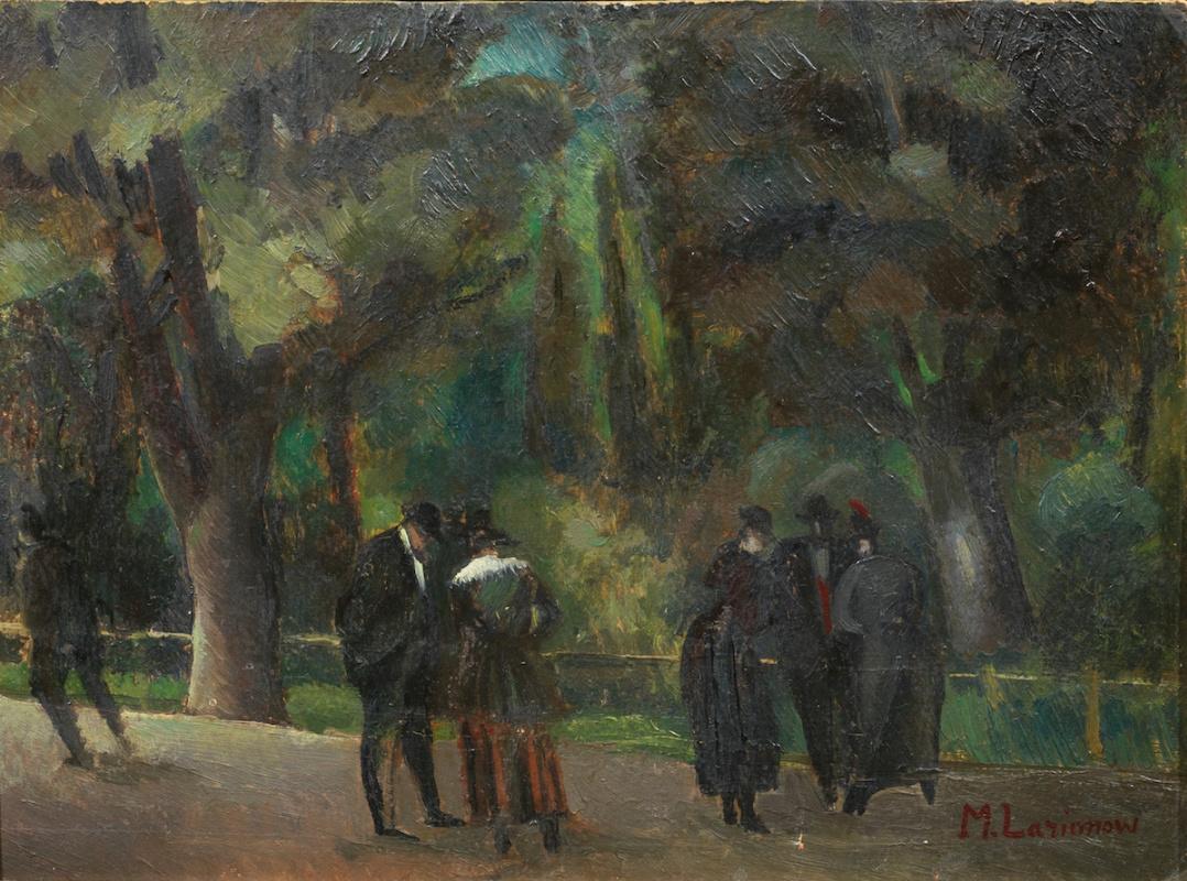 Михаил Федорович Ларионов. Пейзаж. Сцена в парке
