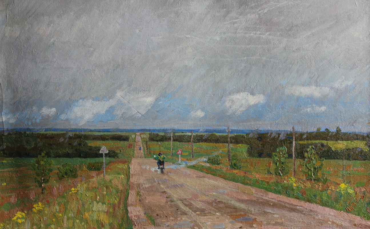 Eugene Alexandrovich Kazantsev. Road. It's a nasty day.