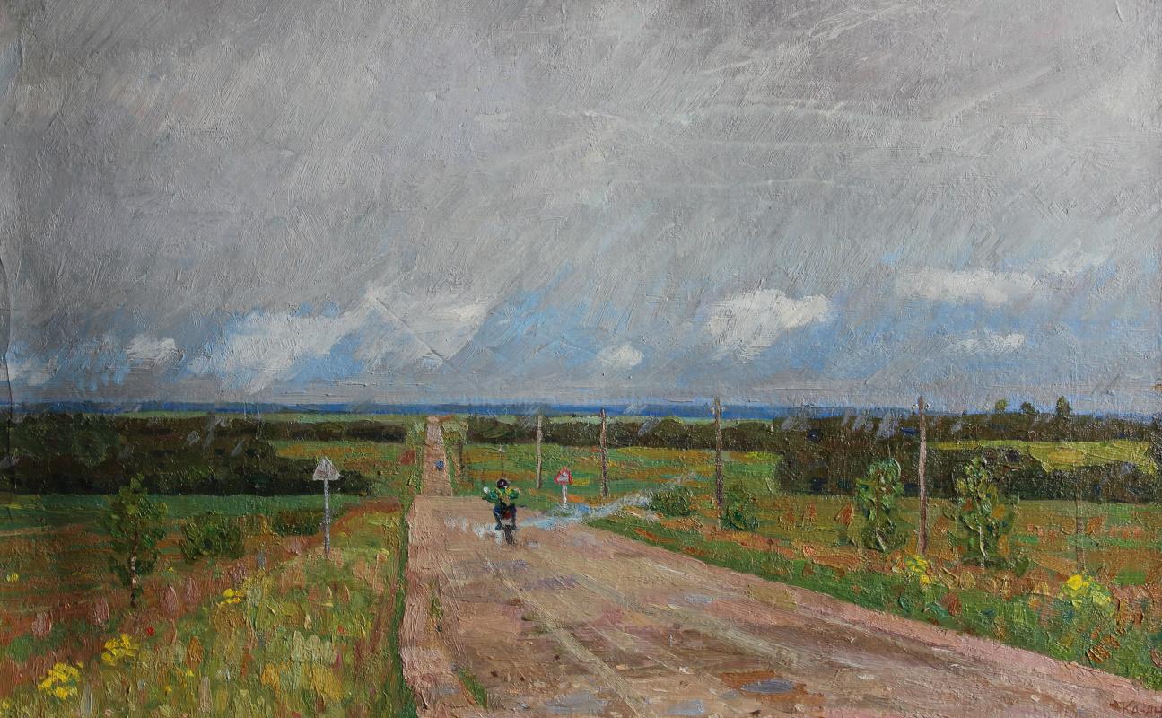Eugene Kazantsev. Road. It's a nasty day.