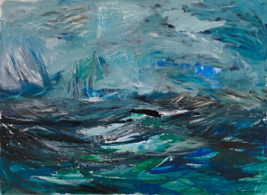 Tove Jansson. Abstract sea