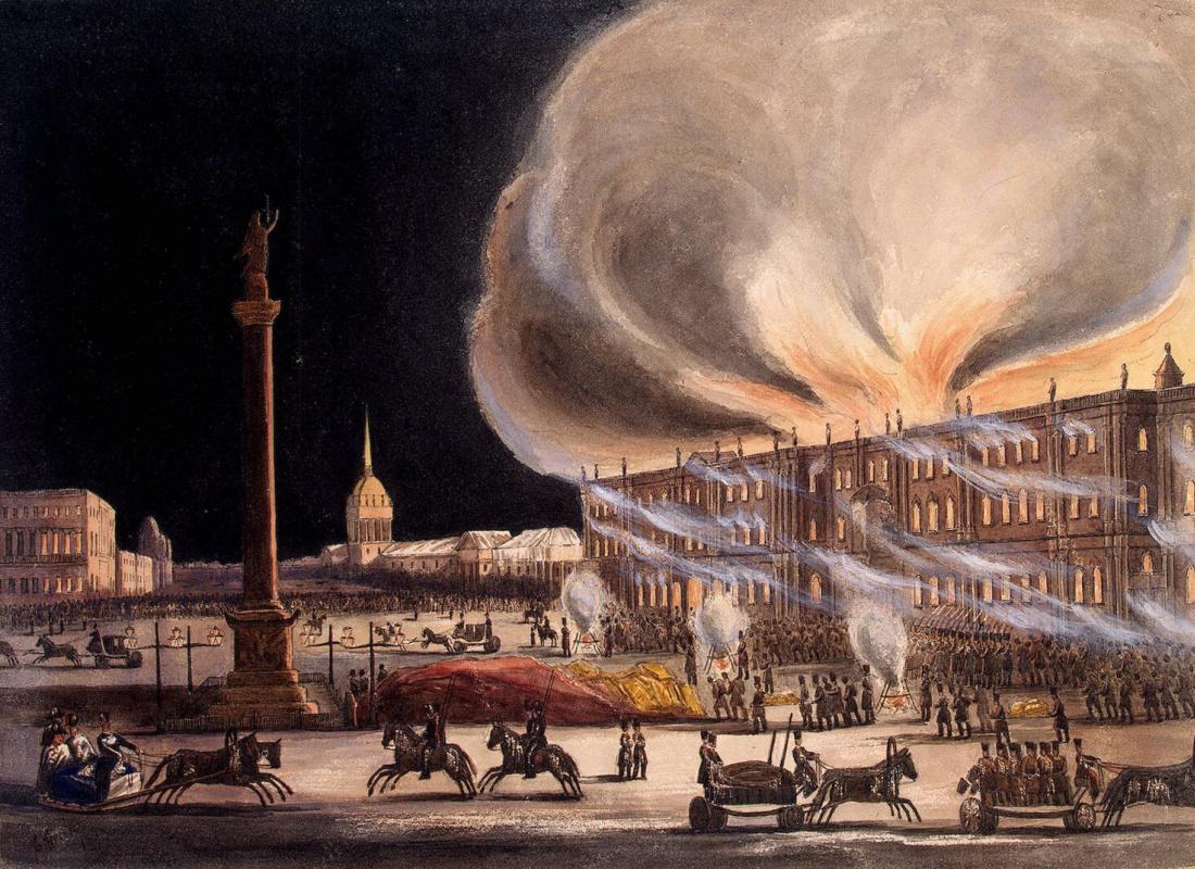 Борис Грин. Пожар в Зимнем дворце