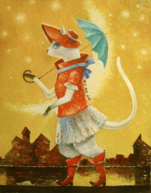 Sergey Viktorovich Rybakov. A cat that walks by itself.