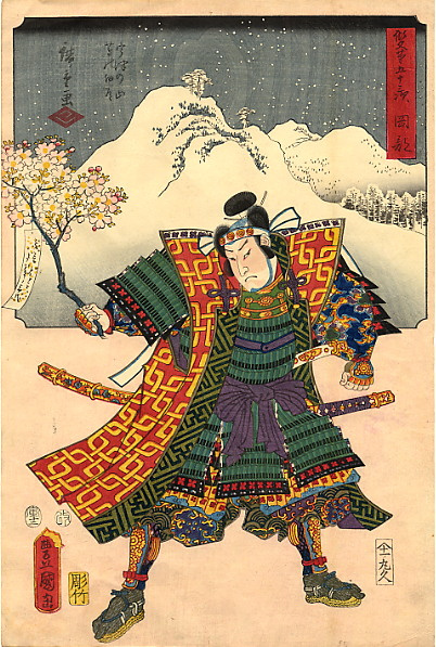 Хиросигэ Кунисада. Ветка сакуры