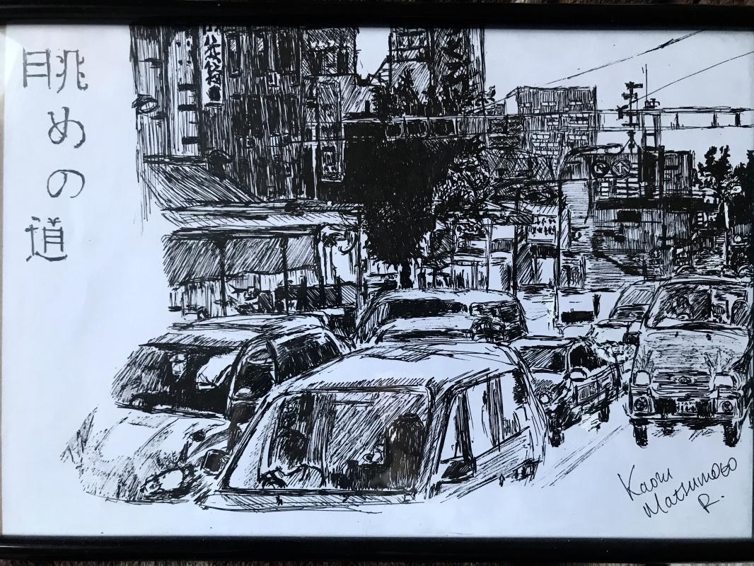 Kaoru Matsumoto. Nagame no Michi - Street view